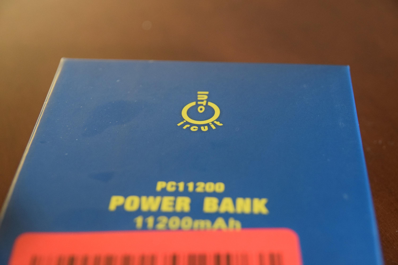 REVIEW: Hisgadget Intocircuit 11200mAh Power Bank